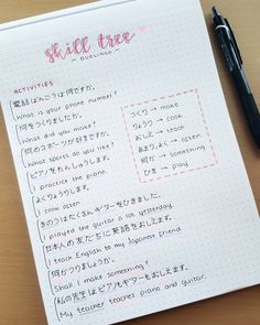 Korean Language 682928730973375155 - Going over my Skill tree 🦉 // Source by Cinkyi_face Basic Japanese Words, Japanese Phrases, Study Japanese, Japanese Language Lessons, Korean Language Learning, Chinese Language, German Language, Spanish Language, French Language