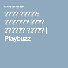 לפני ואחרי: התמונות שאתם צריכים לראות   Playbuzz