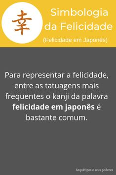 Felicidade em Japonês Wicca, Traditional Tattoo Design, Meaning Tattoos, Book Of Shadows, Good Tattoo Ideas, Leaves, Happiness, Spirituality, Tattoo Ideas