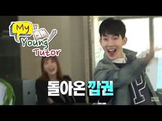 [My Young Tutor] 띠동갑내기 과외하기 21회 - Jo-kwon sings 'I don't care about my a...