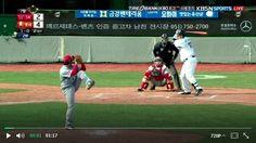 이대호 시범경기 첫다석에서 안타,타점 기록 동영상 2017.03.15