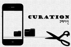 과잉정보시대의 돌파구, 큐레이션 혹은 짜깁기 - Platum