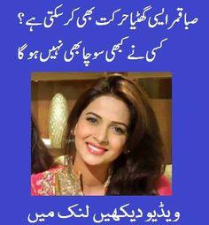 Pakistani Boys n Girls - Community - Google+