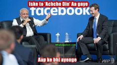 Modi and Mark Zuckerberg meme on achche din