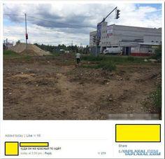 Смешные комментарии из социальных сетей 13.08.15