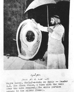 #mecca #madina #saudiarabia #Hindu #muslim #shivling #controversial #controversy #mystery #meteorite #instagram #instapicture #instapic #instacool #instasize #allaha #786 #om #shiva #reality #holy #holyspirit by anupamgangwal