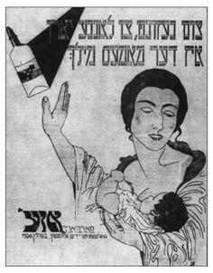 #allaitement : Promotion de l'allaitement maternel. Affiche de propagande, 1926 Editée par l'OSE  CDJC - Fonds OSE, Paris, France