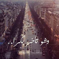 أقوال أقتباس حب انتظار فيروز فيروزيات حزن ألم تصميم أغنية لبنان فلسطين القدس سوريا يارب