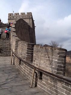 Great wall of China - Beijing - China