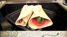 Video Recipe : Η τορτίγια του εργένη http://www.kouzinomageiremata.gr/index.php/index.php/en/video/item/145-tortigia-ergeni
