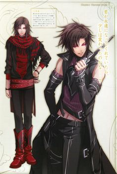 Can someone tell me this game or anime ? 030/ i would love to know x3