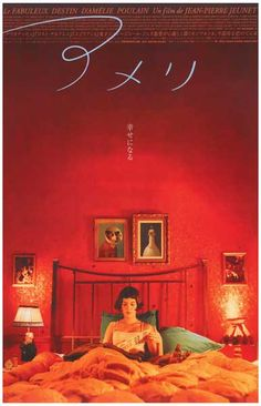 Amelie Bedroom Audrey Tautou Movie Poster 11x17 – BananaRoad