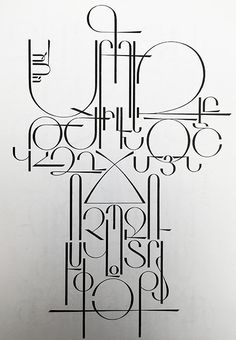 Tattoo Lettering Fonts, Types Of Lettering, Typography, Typographic Design, Armenian Fonts, Armenian Alphabet, Armenian Language, Design Observer, Acrylic Painting Lessons