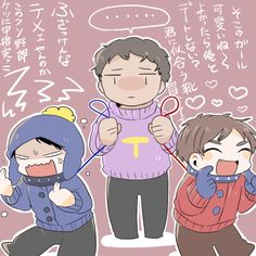 Clyde South Park, Craig South Park, Kenny South Park, South Park Funny, South Park Anime, South Park Fanart, South Park Characters, Fictional Characters, Miraculous Ladybug Memes