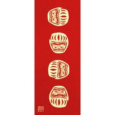 komonoido2_tenugui803021_3 (600×600)