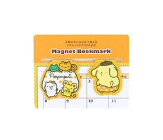 Pompompurin Bookmarks: 110 บาท