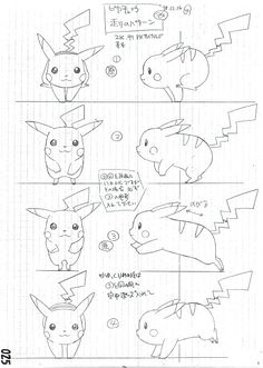 electric_art_setteipikachu02.jpg (486×683)