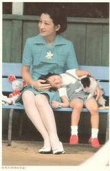 Crown Princess Michiko and Princess Sayako Japanese Chin, Japanese Girl, Grace Kelly Style, Contemporary History, Adele, Monaco Royal Family, Young Prince, The Empress, Kaiser