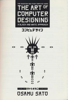 The Art Of Computer Designing: A Black and Whit...