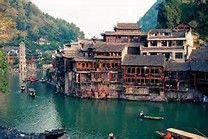 Phượng hoàng cổ trấn-China