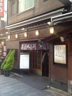 Tsunahachi Souhonten - Best tempura restaurants in Shinjuku - Picrumb