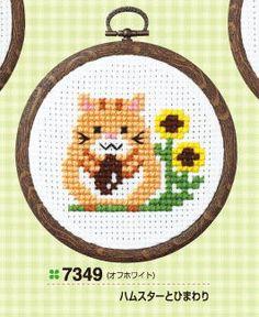 Hamster cross stitch