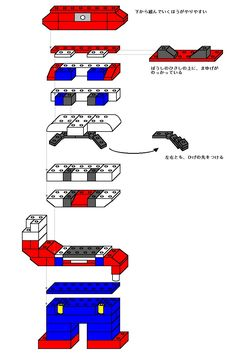 how to make a lego mario Lego Duplo, Mario Bros, Bloc Lego, Lego Mario, Lego Challenge, Lego Club, Lego Craft, Lego Blocks, Lego For Kids