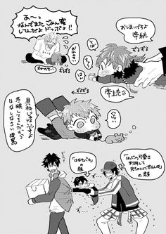 mc:92ru@1/27 東3ザ44b (@mc92ru) さんの漫画 | 63作目 | ツイコミ(仮) All Star, Rap Battle, Anime Chibi, Anime Guys, Kawaii, Manga, Comics, Cute, Random Pictures