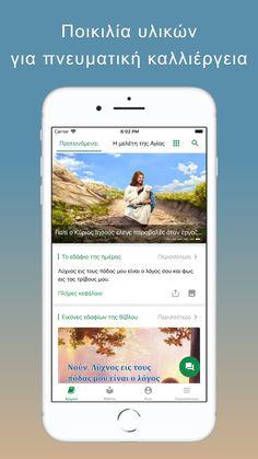καλύτερες εφαρμογές dating στο Πακιστάν τύποι ιστότοπων γνωριμιών