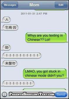 Parent text fails - 16 of them :) lmao im so going to show my mom this... she would totally do this!