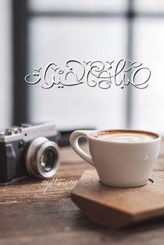 #Friday #morning #qattania1110 #quotestagramquotestagram #quotes #quotestoliveby #loveyouall #lovequotes #loveyourself #love #loveyouall #lovemyjob #goodmorning #goodmorningpost #goodmoments #graphics #graphicdesigner #graphicdesign #graphicdesing #graphictees #graphicdesigners #graphic_arts_bnw #photography #photographer #photooftheday #photographyeveryday #photoshare_everything #photoshop #like4like #like4follow #photogrid @photogridorg