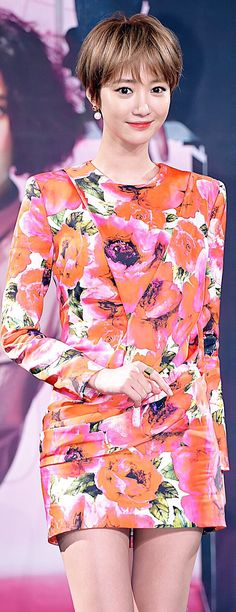 Go Joon Hee #peinadosasiaticos