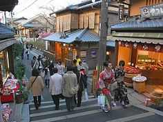 Higashiyama District, Kyoto