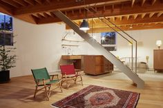 SNARK and UOVI: House in Keyaki - Thisispaper Magazine
