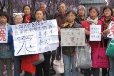 Milhares de manifestantes se reúnem em Pequim para 3º Plenário | #Apelo, #China, #LuChen, #Manifestação, #PartidoComunistaChinês, #Pequim, #Peticionário, #Plenário, #Política, #Prisão, #Protesto, #Reforma, #Repressão, #Violência
