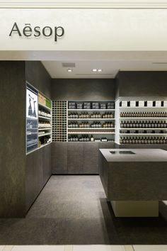 new Aesop store designed by torafu, opening in Yokohama