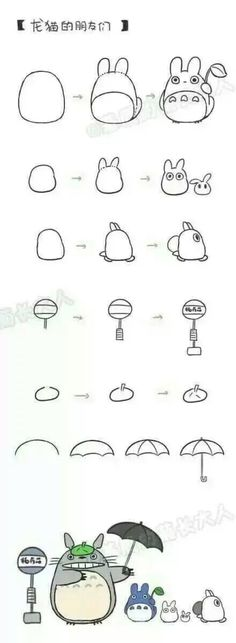 How to draw totoro hoy vamos a aprender a dibujar a totoro. Today we will learn to draw Totoro Kawaii Drawings, Doodle Drawings, Easy Drawings, Doodle Art, Doodle Illustrations, Kawaii Doodles, Cute Doodles, Drawing Tips, Drawing Reference