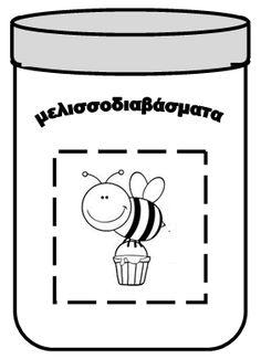 Δημιουργίες από καρδιάς...: Μέλισσες Spring Crafts, Diy And Crafts, Printables, Science, Blog, Places, Bees, Print Templates, Blogging