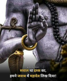 Lord Shiva Stories, Lord Shiva Pics, Lord Shiva Family, Rudra Shiva, Mahakal Shiva, Shiva Statue, Shiv Ratri, Indian Flag Wallpaper, Shiva Shankar