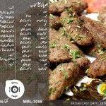 Bhopali Seekh Kabab Masala TV Urdu Recipe by Shireen Anwar