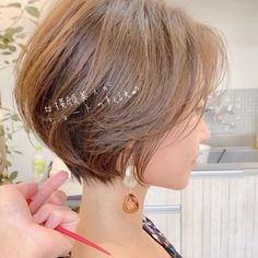 Pin on Gardening Modern Short Hairstyles, Long Bob Haircuts, Up Hairstyles, Short Cropped Hair, Gray Hair Highlights, Crop Hair, Asian Short Hair, Pelo Pixie, Shot Hair Styles