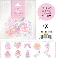 Japanese Kamio Romantic Paper Flake Sticker Sack - Party