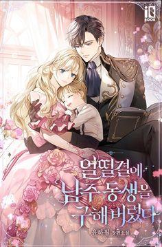Romantic Anime Couples, Romantic Manga, Anime Couples Manga, Cute Anime Couples, Anime Guys, Anime Harem, Manga English, Familia Anime, Manga Collection