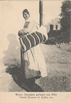 Picture Postcard - Peasant Carrying Her Baby - Greece Greece Photography, Picture Postcards, Family History, Genealogy, Carry On, Mothers, Greek, Lord, Tools