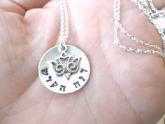 Confirmation Gift | Ruach Hakodesh - Holy Spirit in Hebrew - Custom Hand Stamped Sterling Silver Hebrew Necklace with descending dove charm | Etsy ... eagerhands ($38.16 AUD)