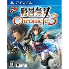 Sengoku Musou Chronicle3 Normal ver(Japan Import)