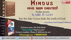 "Hindus have been cheated! Vedas prove ""Kabir is God"" But fake Gurus hide the truth of God. True Master Sant Rampal Ji Maharaj has proved from all holy books that ""Kabir is God"". He is the one who will save humanity from the cycle of birth & death. Watch Master, World No Tobacco Day, Sa News, Gita Quotes, Birth And Death, Drug Free, Hindus, Mother And Father, Free Books"
