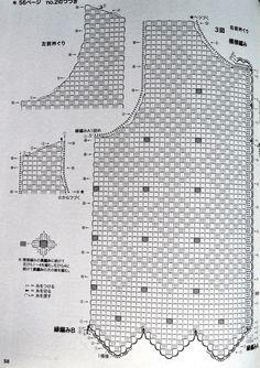 Чёрный филейный жилет схема 3