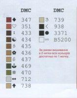 Gallery.ru / Фото #28 - прочие разные - irisha-ira