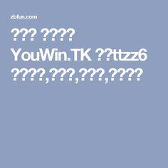 수면제 구입판매 YouWin.TK 카톡ttzz6 사용후기,팝니다,먹이고,당일배송